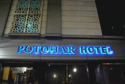 Pothohar Hotel Rawalpindi