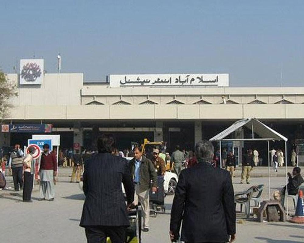 Benazir Bhutto International Airport Islamabad