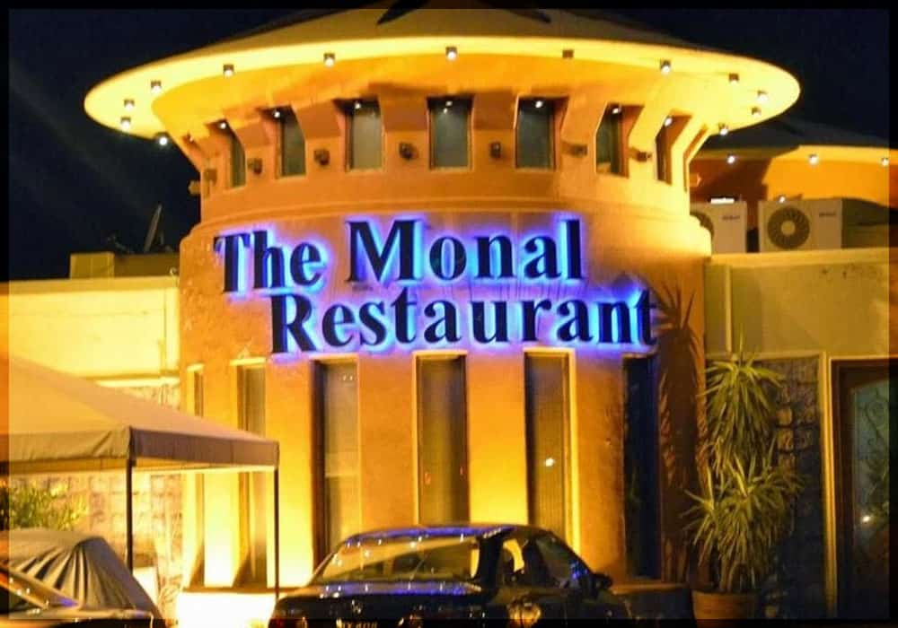 The-Monal